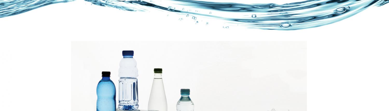 ساخت انواع درب بطری